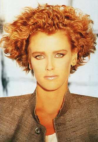 Oh yes, and for those who didn't want to succumb to a perm... remember